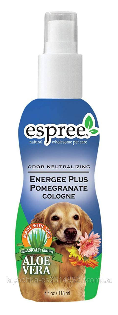 Духи Espree Energee Plus Pomegranate Cologne с ароматом свежего граната, 118 мл
