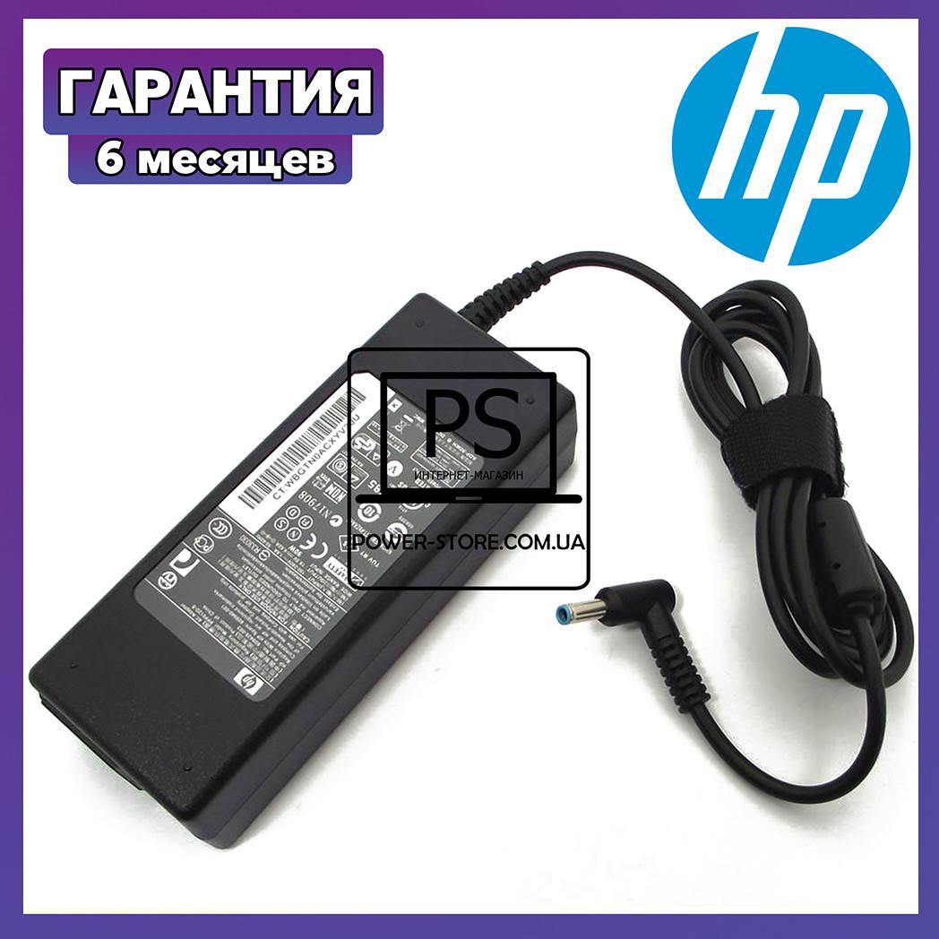 Блок питания зарядное устройство HP 19.5V 2.31A 45W TS 15-n013TU, TS 15-n015TX, TS 15-n021TU,