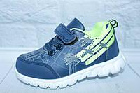 """Кросівки для хлопчика тм """"Tom.M"""", р. 21, фото 1"""