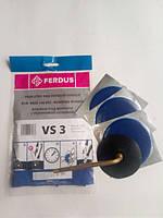 Подложка VS 3 Ferdus для грузовых автовентилей