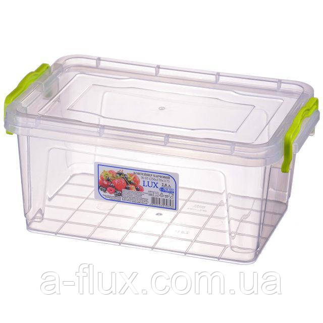 Контейнер 2,8 л Lux
