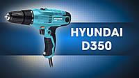 Сетевая дрель-шуруповерт Hyundai D 350