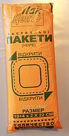 Пакет фасувальний 10*22 (1000шт)