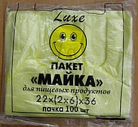 Пакет Майка 22*36 (100шт)