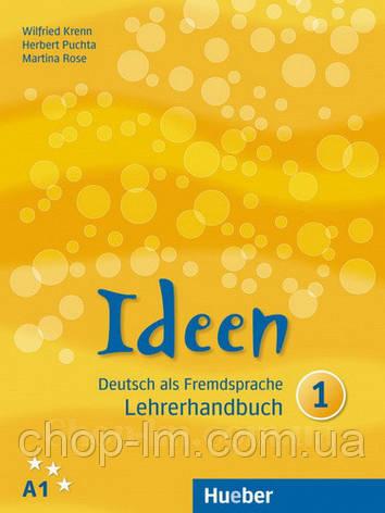 Книга для учителя Ideen 1 Lehrerhandbuch, фото 2