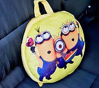 Детский рюкзак-подушка для путешествия Minions с миньонами