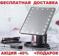 Косметическое настольное зеркало для макияжа 22 LED подсветкой Originalsize Large LED Mirror