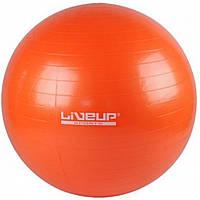 Мяч для фитнеса (фитбол) 55см LiveUp Gym Ball