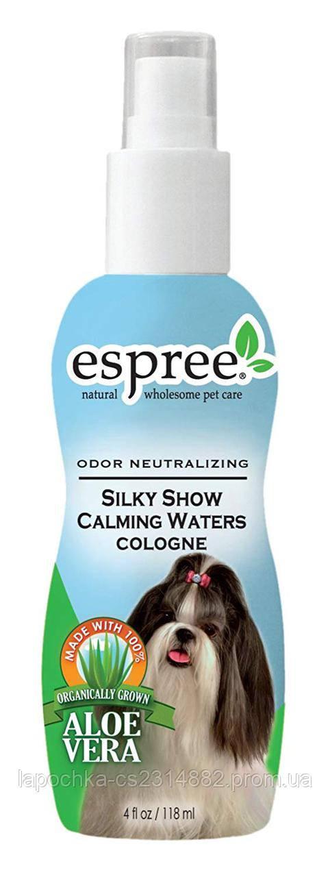 Духи Espree Silky Show Calming Waters Cologne для шелковистой шерсти, 118 мл