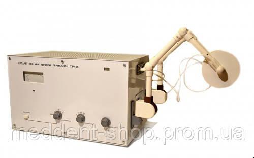 Аппарат УВЧ-66, фото 2