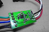 """Октан-корректор """"Вервік"""" для бесконтактных систем зажигания на датчике Холла, фото 5"""
