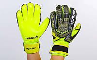 Перчатки вратарские с защитными вставками на пальцы FB-882-1 REUSCH