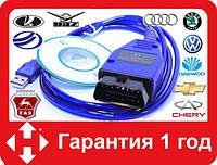 Автомобильный диагностический сканер VAG COM 409.1 KKL OBD2 USB сканер диагностики авто