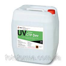 Chembyo UV CTP Dev