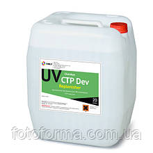 Chembyo UV CTP Dev Replenisher