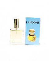 Lancome Climat - Voyage 35ml