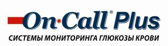 Тест-полоски Он Колл Плюс (on call plus)