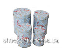 Коробки жестяные круглые Фламинго набор 4шт