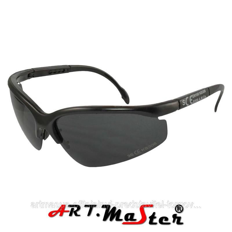 Противоосколочные защитные очки B306s с затемненной линзой ARTMAS