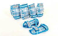Захист для ролерів дитяча S блакитна клітка, фото 1