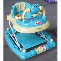 Детские Ходунки TILLY T-441 BLUE с качалкой
