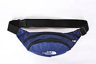 Спортивная сумка мужская на пояс The North Face blue (реплика)