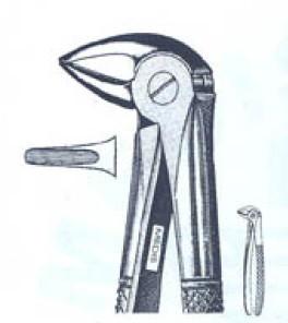 Щипцы экстракционные для корней нижних зубов(Пакистан) M-346-33, NaviStom