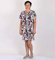 Платье Paper. Принт  бордовые огурцы., фото 1