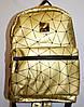 Женский городской рюкзак из искусственной кожи 21*29 см (золото)