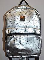 Женский городской рюкзак из искусственной кожи 21*29 см (серебро), фото 1