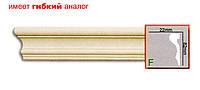 Молдинг CR516 Gaudi Decor 82x22x2440мм