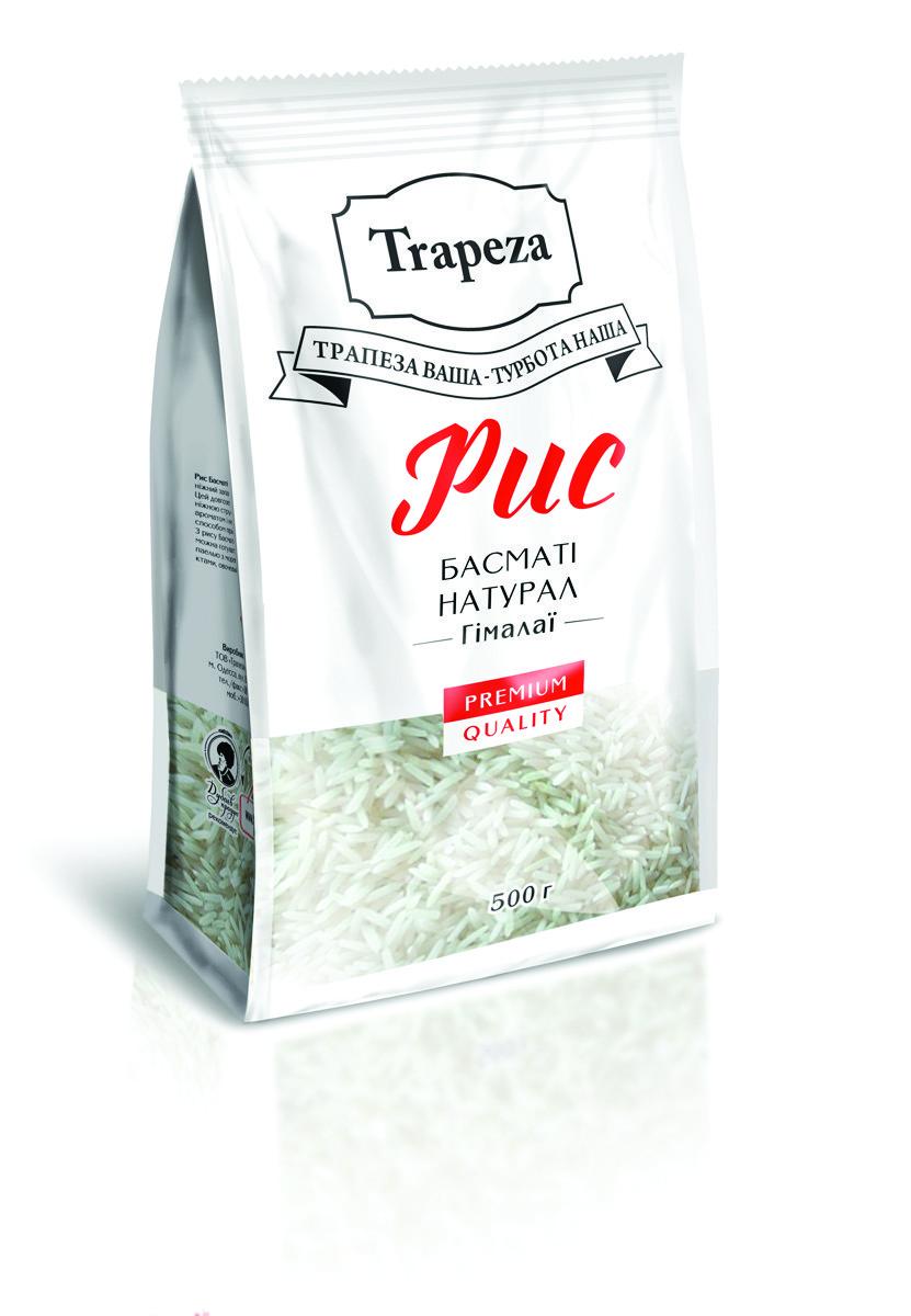 Рис Трапеза 0,5кг Басматі натуральний Гімалаї