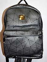 Женский городской рюкзак из искусственной кожи 21*29 см (серый), фото 1