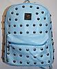Женский городской рюкзак из искусственной кожи с заклепками 26*30 см (голубой)