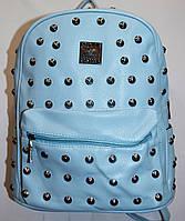 Женский городской рюкзак из искусственной кожи с заклепками 26*30 см (голубой), фото 1