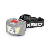 Налобный фонарь Nebo DUO 250+ Lumen, фото 1
