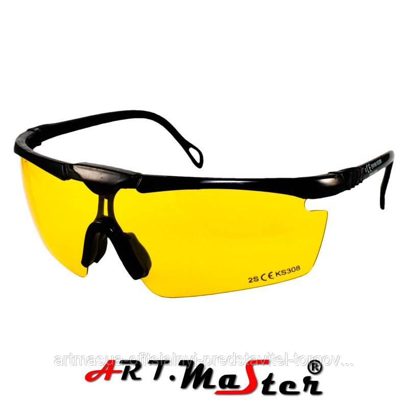 Противоосколочные защитные очки B308y с желтой линзой ARTMAS
