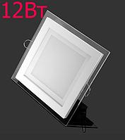 Светодиодная панель 12Вт 4500K квадрат LM1035 стекло Монтана, фото 1