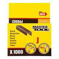 Скобы для строительного степлера 10 мм. (1000шт.) Master Tool