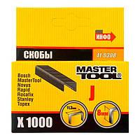 Скобы для строительного степлера 8 мм. (1000шт.) Master Tool