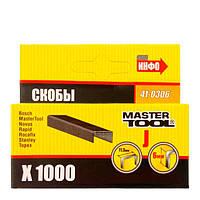 Скоби для будівельного степлера 6 мм. (1000шт.) Master Tool