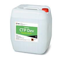 Chembyo CTP Dev Replenisher
