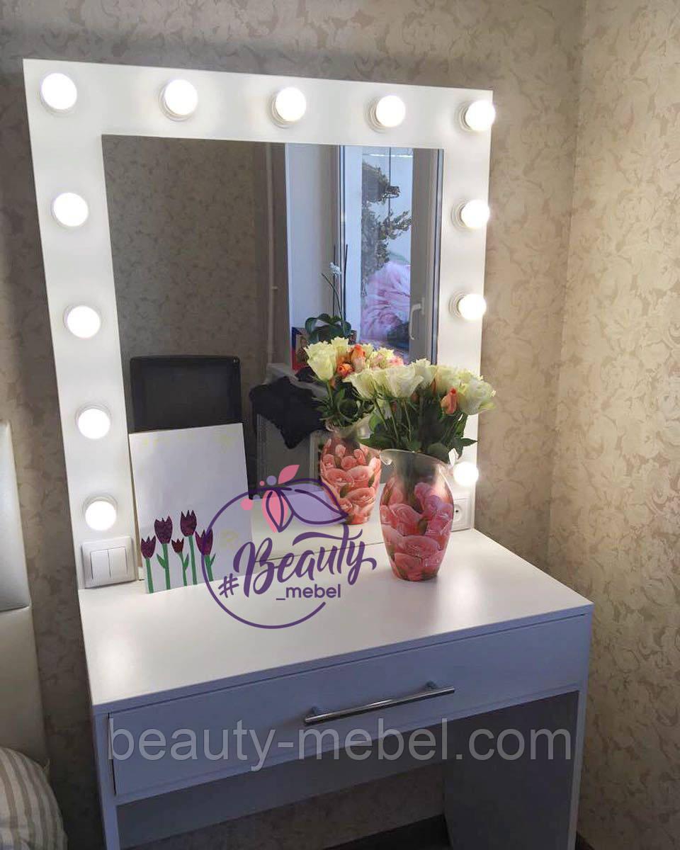 Стол макияжый с разделенным на секции ящиком, гримерный стол с зеркалом