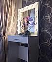 Стол макияжый с разделенным на секции ящиком, гримерный стол с зеркалом, фото 3