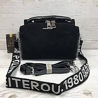 Женская замшевая сумка Polina & Eiterou, фото 1