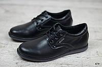 Детские кожаные туфли Ecco для мальчика
