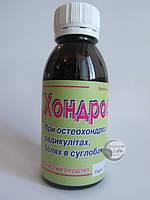 Где купить в харькове лошадиный гель для суставов остеоартроз голеностопного сустава лечение