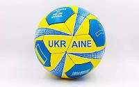 Мяч футбольный №5 гриппи Ukraine 0047-764: PVC, сшит вручную, фото 1