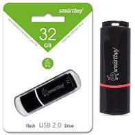 USB флеш накопитель  32Gb Smartbuy Flash Drive