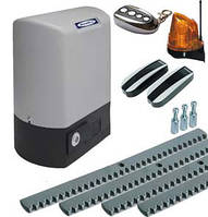 Комплект атоматики DoorHan -800 Kit ( Полный комплект для ворот шириной 4 метра) оригинальная комплектация !!!